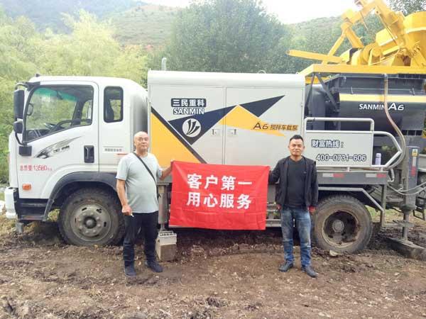 混凝土大型输送泵