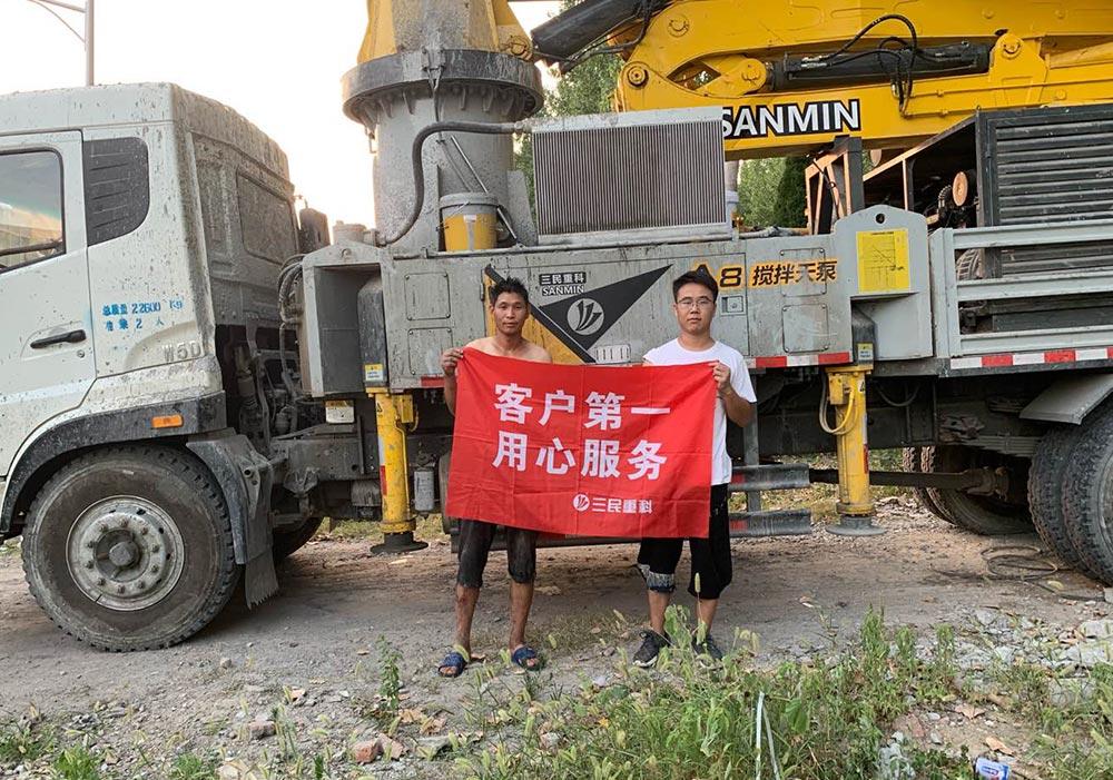 49米混凝土shu送泵